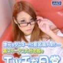 亜由美:エッチな日常74【ヘイ動画:ガチん娘】