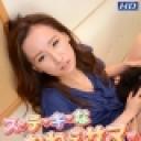 ス・テ・キ・な・おねぇサマ 4 : 千佳子 : ガチん娘【Hey動画】