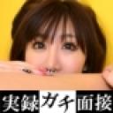有里:実録ガチ面接35【Hey動画:ガチん娘】