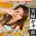 美智子:実録ガチ面接21【Hey動画:ガチん娘】