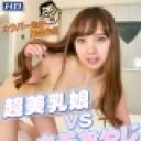 沙希:素人生撮りファイル103【Hey動画:ガチん娘】