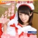 明菜:ヤラレ人形35【Hey動画:ガチん娘】