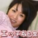 弘美:エッチな日常65【ヘイ動画:ガチん娘】