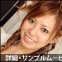 キャバ嬢は藤井彩