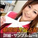 新入社員のお仕事 Vol.4