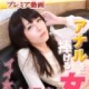 瀬那:アナルを捧げる女27【Hey動画:ガチん娘】
