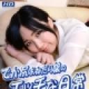 蘭子:エッチな日常95【ヘイ動画:ガチん娘】