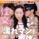 志乃「曼荼羅性交絵巻24」ガチん娘