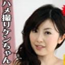 りおな(浜崎りお):オッパイが最高ないい女、りおなちゃんとSEXしてパイズリしましてもらいましたよ〜編【ヘイ動画:ハメ撮りケンちゃん】