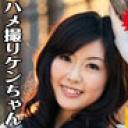 りおな(浜崎りお):りおなちゃんはいい女ですねぇ〜。もう会えないと思うと寂しいですねぇ〜(涙【ヘイ動画:ハメ撮りケンちゃん】