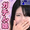 慶子:初アナル!! なのに気持ちよくなっちゃってそのまんま中出し!!! 実録ガチ面接スペシャル【Hey動画:ガチん娘】