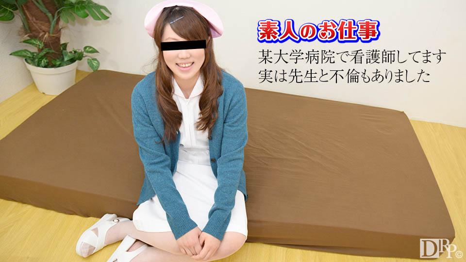 安藤つばさ:素人のお仕事〜某大学病院で看護師やってます〜【ムラムラってくる素人のサイトを作りました】