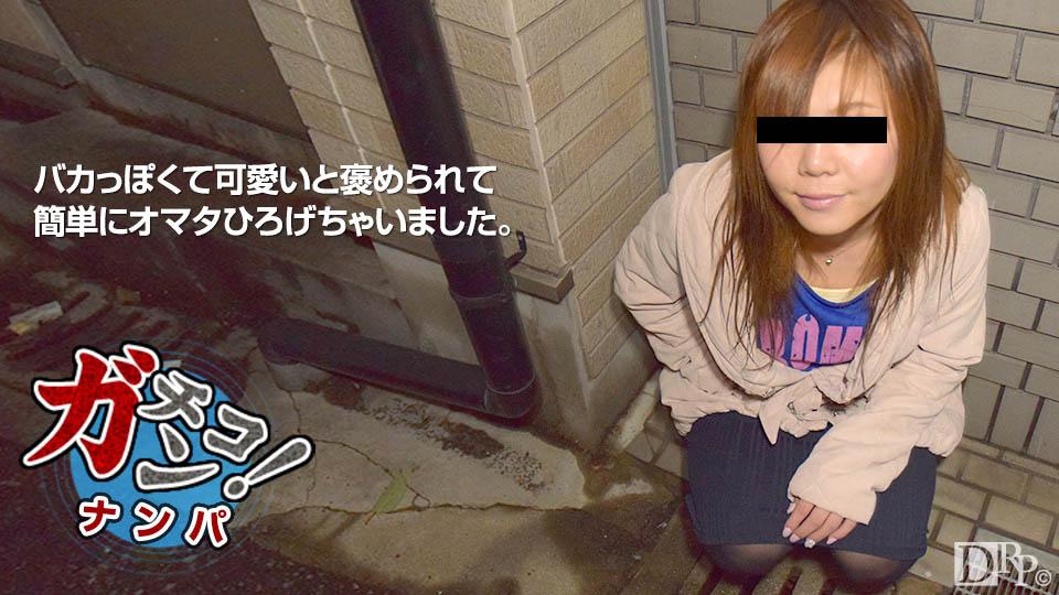 素人ガチナンパ〜バカっぽい娘は簡単にオマタ広げちゃいます〜 : 大久保めぐみ : 【ムラムラってくる素人のサイトを作りました】