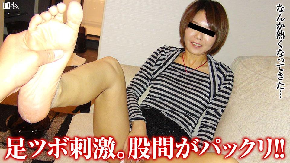 性欲に直結する足つぼ : 江口美里 : 【ムラムラってくる素人のサイトを作りました】
