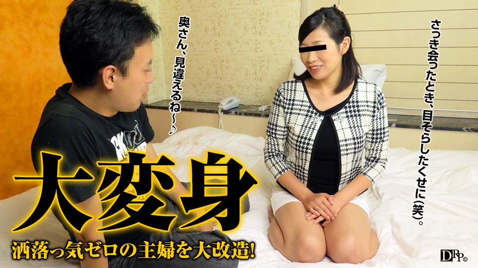 長田真結美:家族も知らないギラギラする私 〜おっとりGカップ奥様〜【ムラムラってくる素人のサイトを作りました】