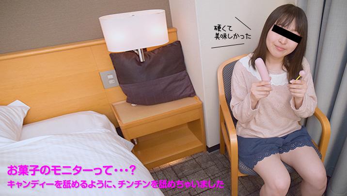 小島ひかる:お菓子の新商品モニターと言って騙してハメちゃいました【エロックスジャパンZ】