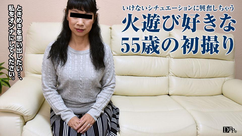 素人奥様初撮りドキュメント 52 : 江上きよみ : 【ムラムラってくる素人のサイトを作りました】