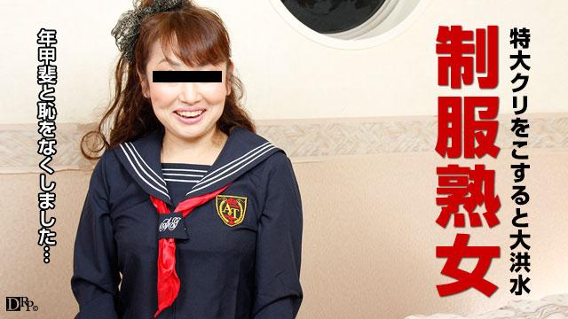 蒔田喜美子:セーラー服と股間棒【エロックスジャパンZ】