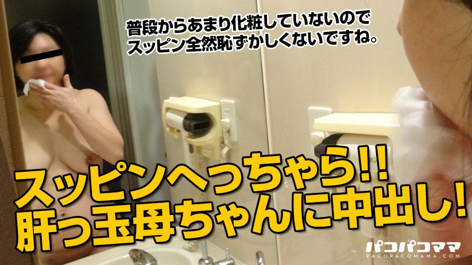 スッピン熟女 〜ぐちょマンおばちゃん〜 : 沢舞桜 : 【ムラムラってくる素人のサイトを作りました】