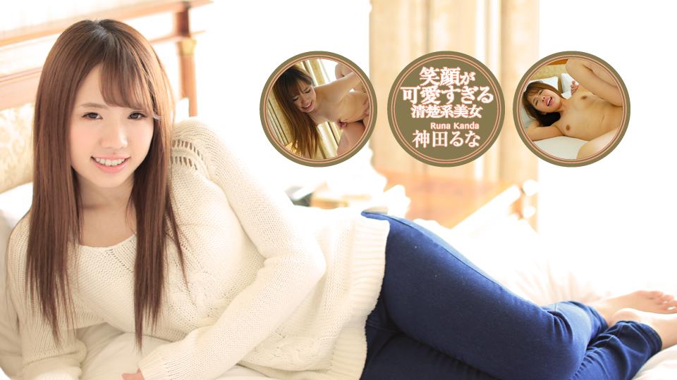AV女優 av9898 神田るな PPV(単品購入/販売)