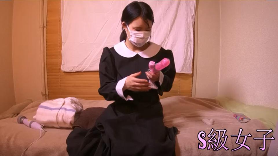 S級女子:マキ