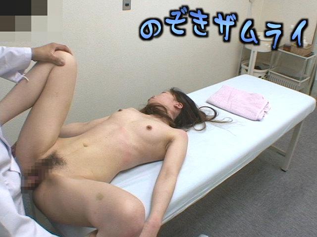 マニア のぞきザムライ 素人 患者 PPV(単品購入/販売)