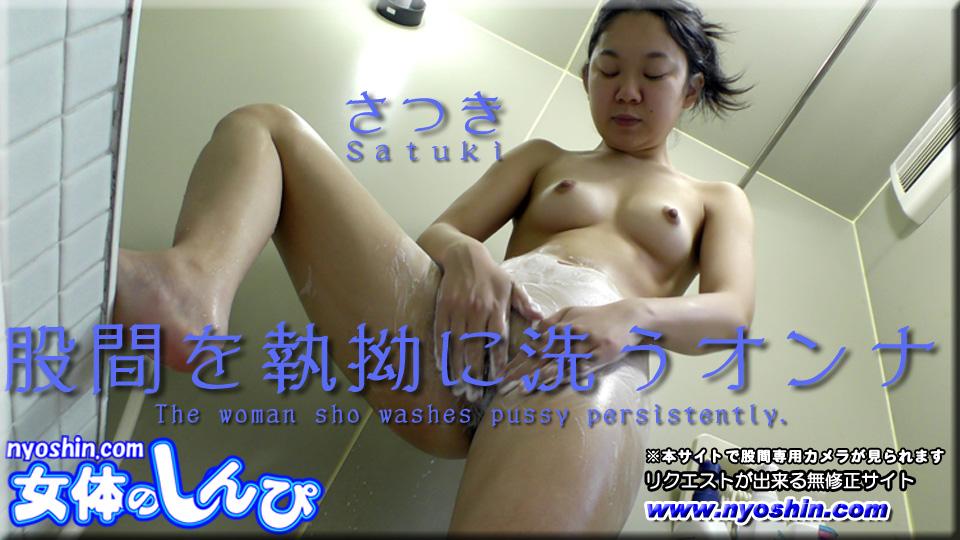 マニア 女体のしんぴ さつき PPV(単品購入/販売)