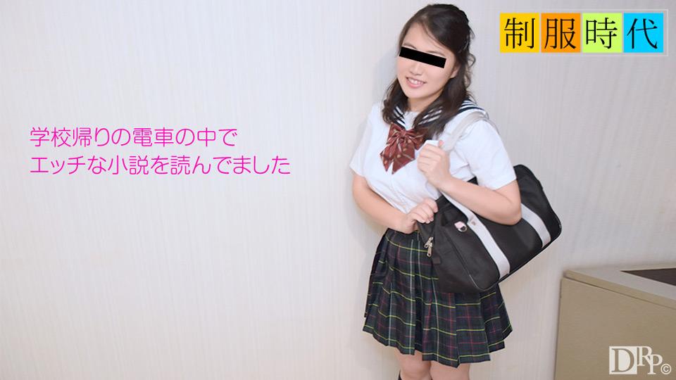 新井ゆり:制服時代 〜エロ小説をよく読んでました〜【エロックスジャパンZ】