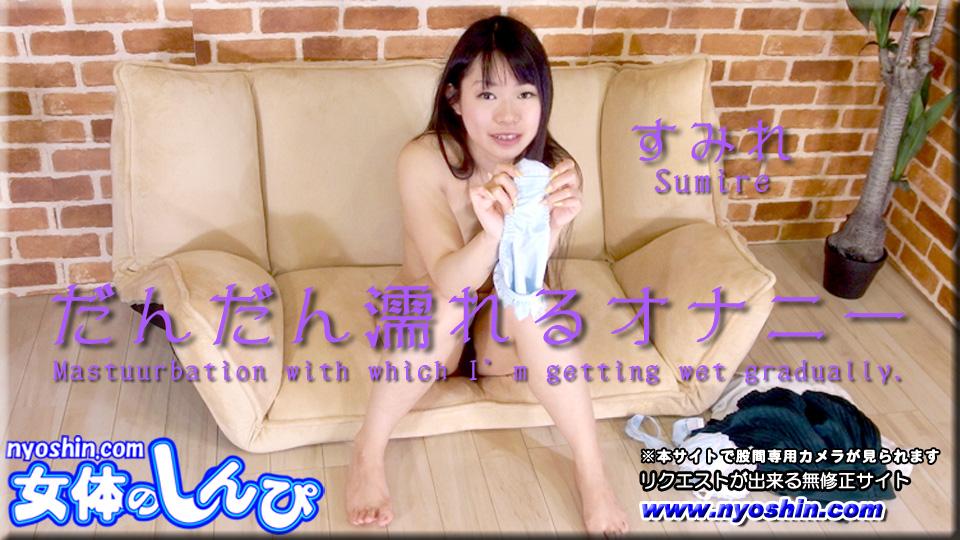 マニア 女体のしんぴ すみれ PPV(単品購入/販売)