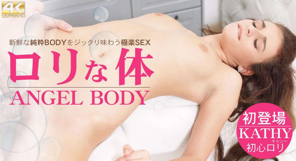 洋物 金髪天國 キャシー PPV(単品購入/販売)