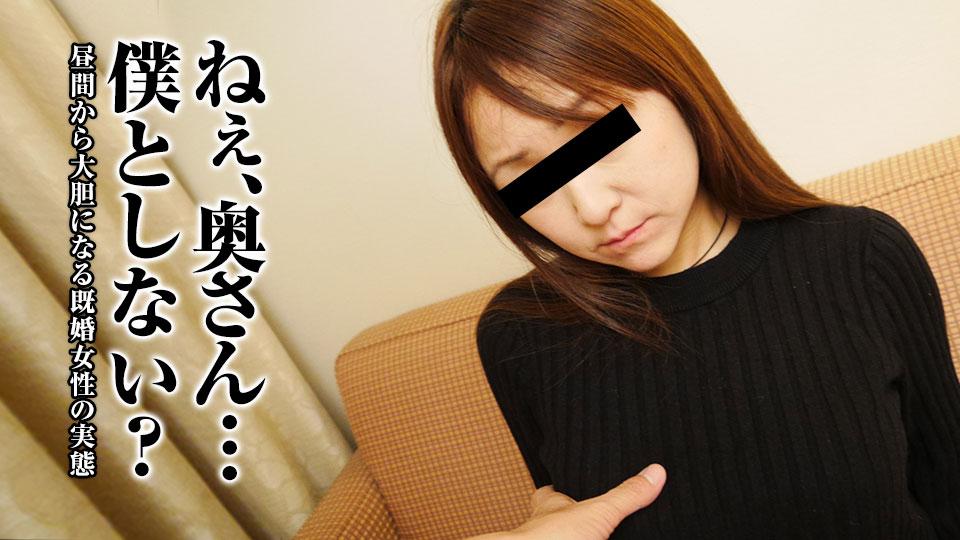 熟女人妻 パコパコママ 相川優子 PPV(単品購入/販売)