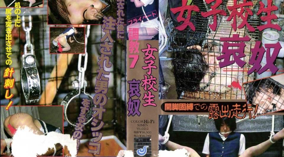 マニア 志摩伝説 宮島 亜紀 PPV(単品購入/販売)