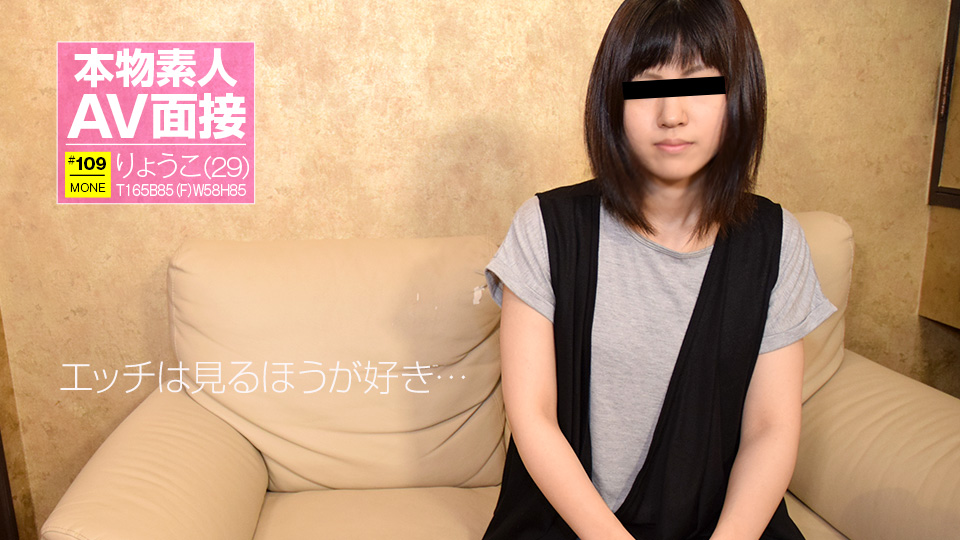 天然むすめ:木村涼子