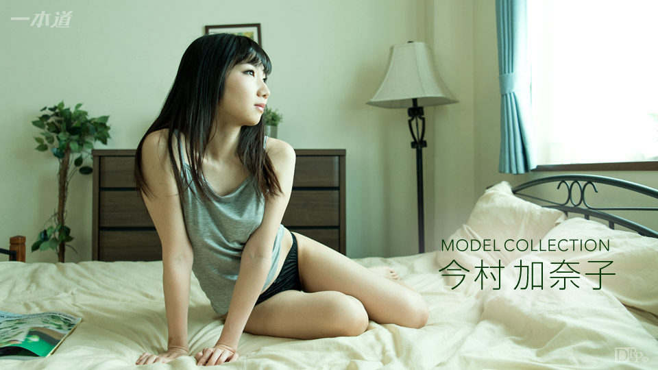 今村加奈子:モデルコレクション 今村加奈子【エロックスジャパンZ】
