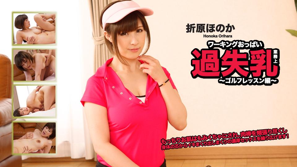 有名女優 電マ 潮吹き モデル 巨乳 拘束