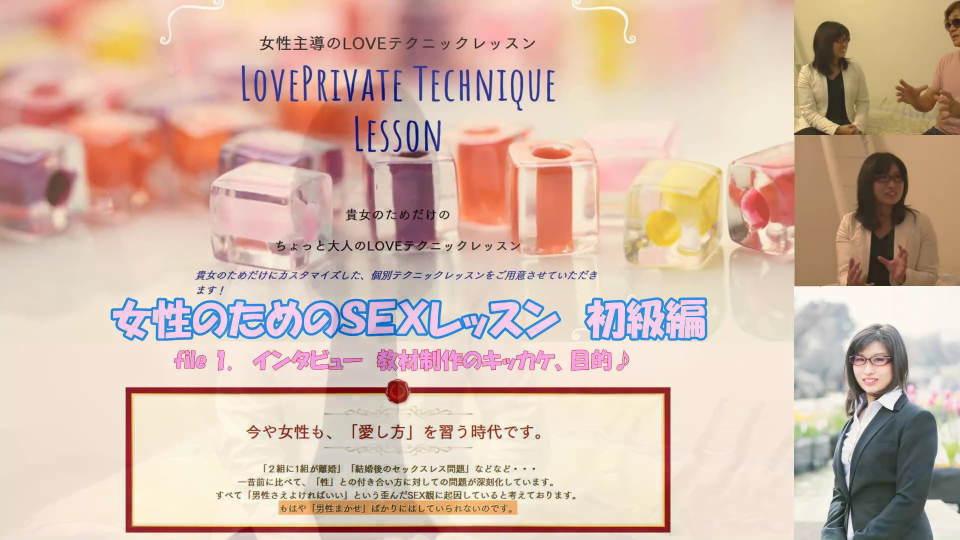 フリーセックス倶楽部TV:明日香 あさみ