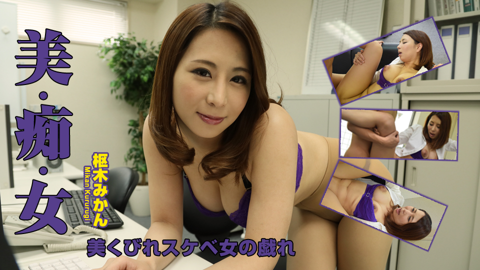 av9898  無修正 AV女優 HD 巨乳 痴女 生ハメ 潮吹き 有名女優