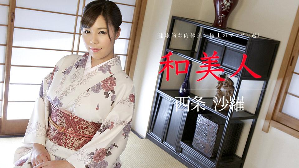 【エロックスジャパンZ】和美人 〜健康的な肉体美で極上のマングリ返し〜:西条沙羅