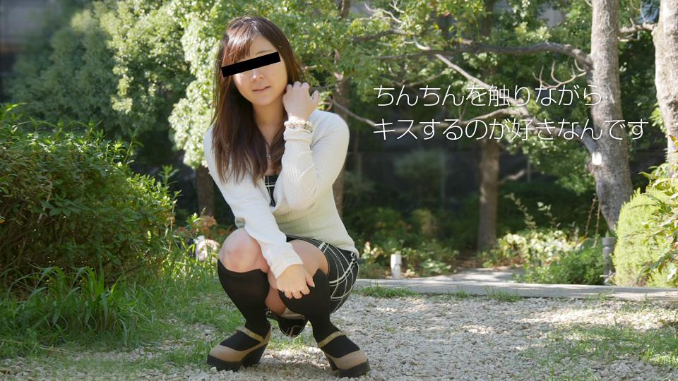 素人 天然むすめ 羽田美優 PPV(単品購入/販売)