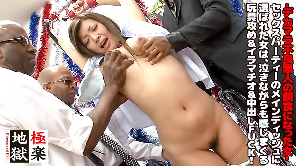 素人 極楽地獄 千里 PPV(単品購入/販売)