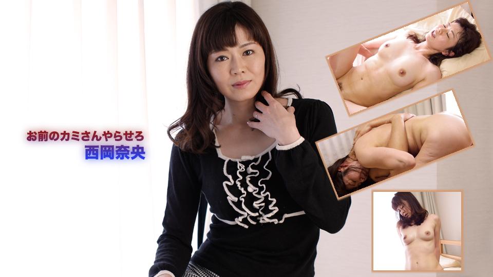 AV女優 av9898 西岡奈央 PPV(単品購入/販売)