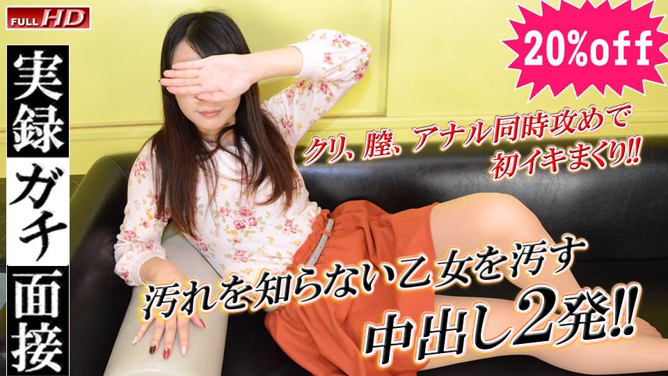 素人 ガチん娘 未果 PPV(単品購入/販売)