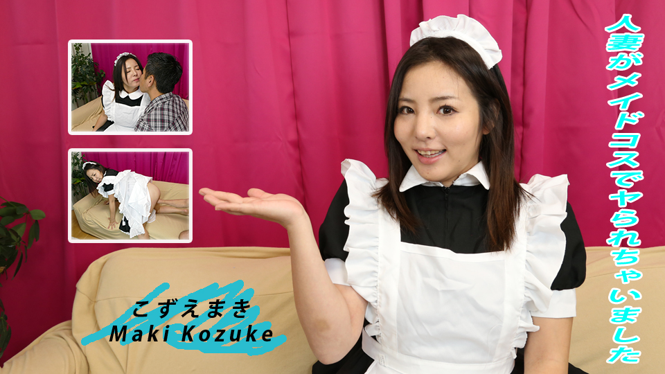AV女優 av9898 こずえまき PPV(単品購入/販売)