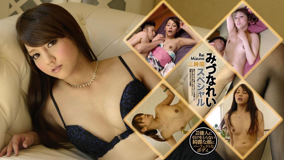 みづなれい スペシャル 三時間BEST:av9898