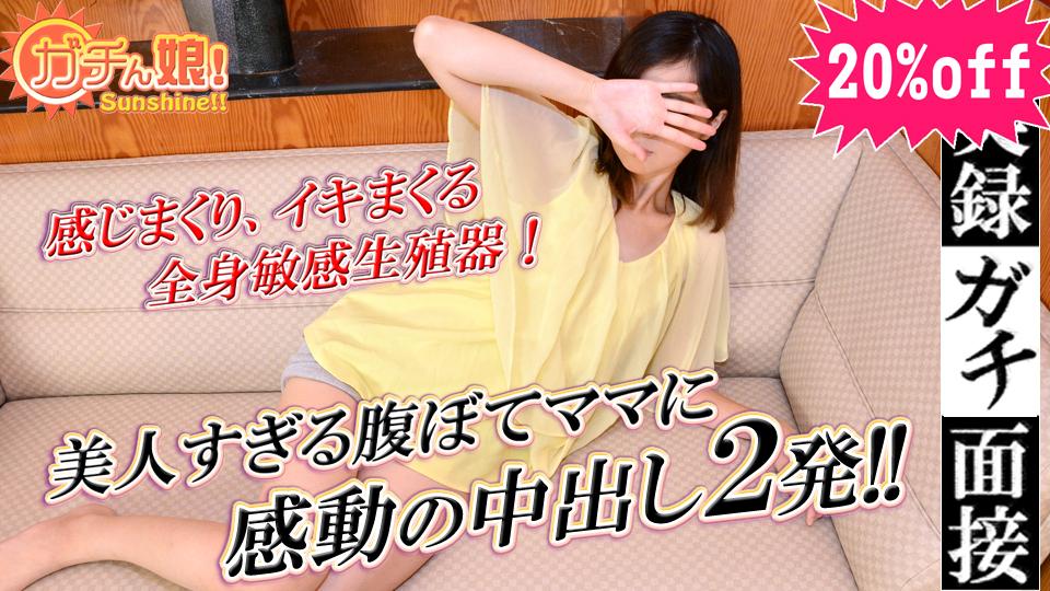 素人 ガチん娘 希美 PPV(単品購入/販売)