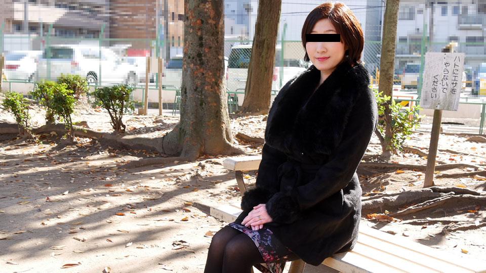 熟女人妻 パコパコママ 中山みさこ PPV(単品購入/販売)