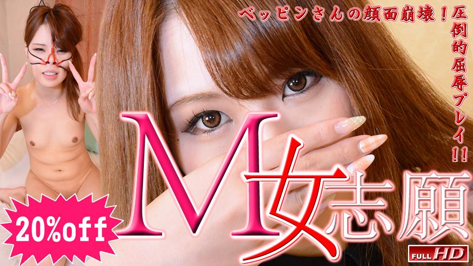 【ガチん娘】【ガチん娘!サンシャイン】M女志願18:キラリ