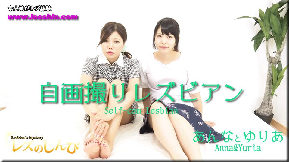 レズのしんぴ Hey動画無修正 レズ 素人 スリム 美少女