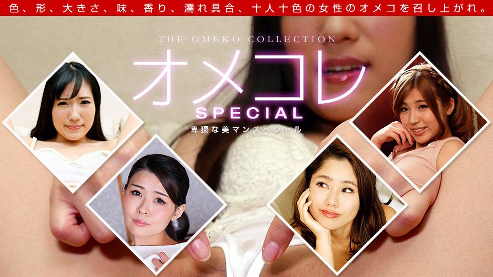 AV女優 一本道 七瀬ともか PPV(単品購入/販売)