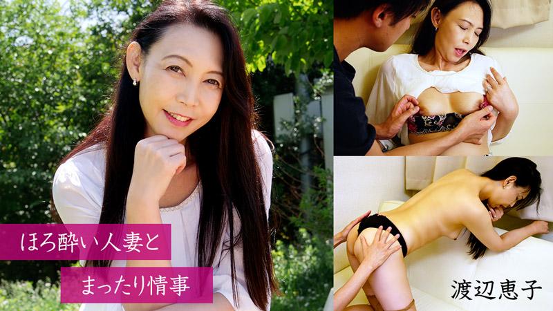 Heyzo:渡辺恵子